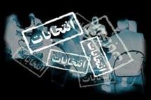 فرماندار: تمامی نامزدهای انتخابات شوراهای اسلامی در باشت تایید شدند