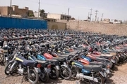صاحبان خودروهای توقیف شده در داراب برای ترخیص اقدام کنند