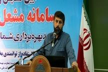 پیش بینی حل مشکلات زیست محیطی برای بازسازی ۲۸ مخزن نفتی جدید  چالش های زیست محیطی علت مهاجرت نخبگان از خوزستان است