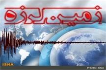 زلزله 3 5 ریشتری در اندیمشک