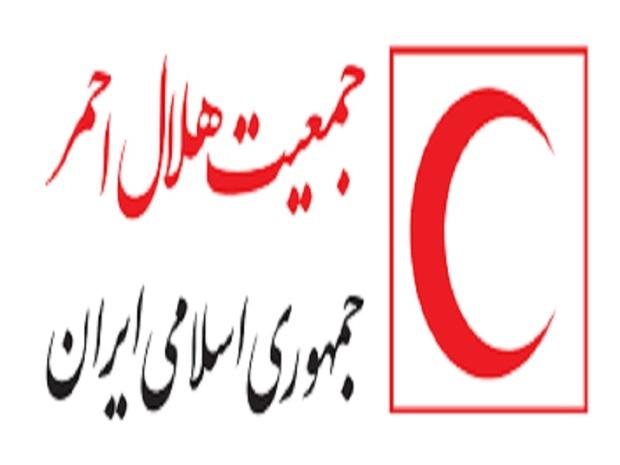مجمع عمومی جمعیت هلال احمر کشور در مشهد آغاز شد