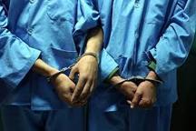 دستگیری فروشندگان مواد مخدر در غرب تهران