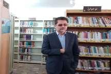 کتابخانه های عمومی شاهرود ومیامی نیازمند بازسازی هستند