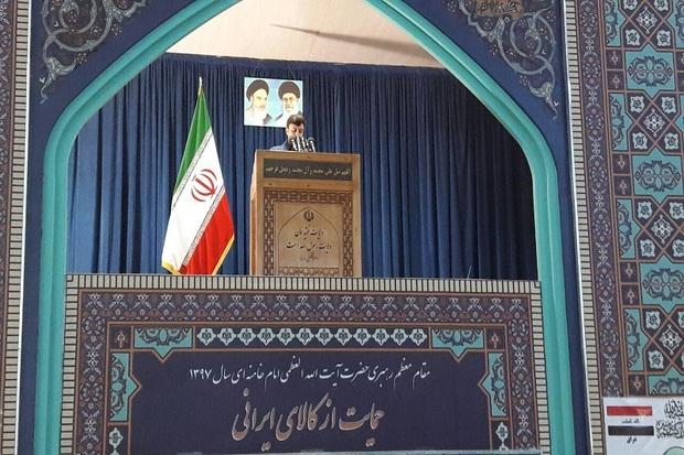 اصفهان هشت هزار پرستار کم دارد