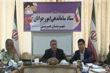 انتقاد فرماندار از متناسب نبودن سن زوجین در شهرستان ورزقان