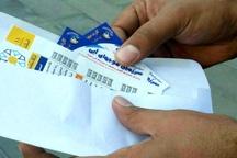 خرید رای با بلیت استخر در انتخابات اتاق بازرگانی مشهد
