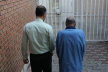 قتل به خاطر نیم کیلو تریاک در تهران