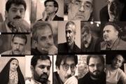 درد و دل شاعران برای همدردی با مردم زلزلهزده کرمانشاه