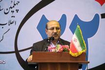 وجود امنیت پایدار در کشور از دستاوردهای انقلاب اسلامی است