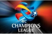 ۱۷ بهمن آخرین مهلت تیم های ایرانی برای ارسال مدارک به AFC