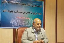 چابهار میزبان جشنواره ملی موسیقی حماسی روایی کمالان است