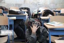 ۲۵۰ هزار دانش آموز قزوینی سفیر مدیریت بحران شدند