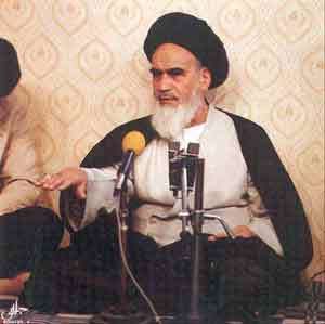 تشکیل شورای انقلاب به فرمان امام خمینی
