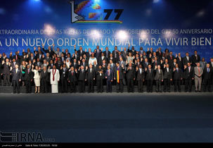 عکس/  اجلاس سران گروه 77 و چین