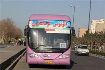 اتوبوس های گردشگری در تهران افتتاح شد