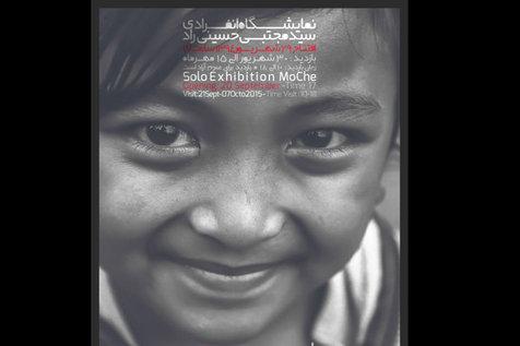 روایت عکاس ایرانی از اندونزی