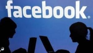 فیس بوک، بزرگترین استادیوم جام جهانی فوتبال