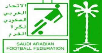 اظهار نظر تند مشاور حقوقی ورزش سعودی ها علیه AFC