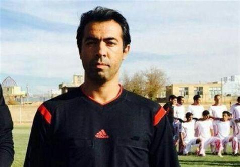 کمک داور فوتبال در سانحه رانندگی درگذشت
