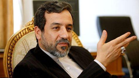 هدف ایران و آمریکا رسیدن به پیشرفتی بزرگ است