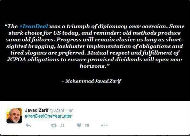 پیام توییتری «ظریف» به مناسبت یک سالگی برجام