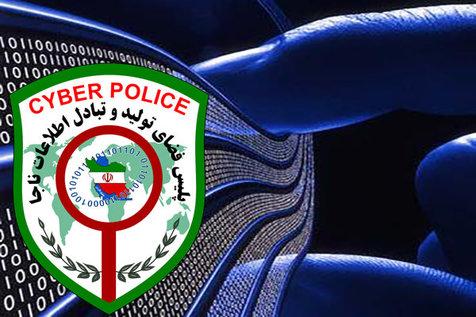ضرب الاجل پلیس فتا برای ساماندهی به کانال های تلگرامی