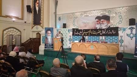 برگزاری کنفرانس بزرگداشت امام خمینی در مرکز اسلامی انگلیس در لندن