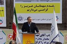 262 طرح در شهرستان زنجان به بهره برداری می رسد