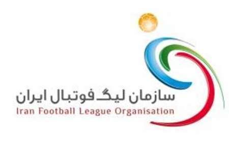 اسامی 33 بازیکن فوتبال که کارت معافیتشان باطل شد