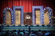 2 قاری از قم به مسابقات بین المللی قرآن راه یافت