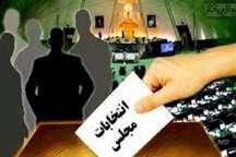 آرایش جناح ها سیاسی در اصفهان برای کسب یک کرسی مجلس