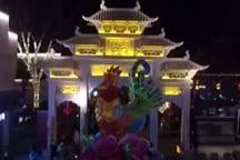 آغاز جشنواره بهار در چین