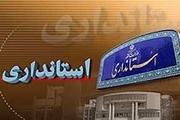 تامین هزینه افطاری از محل بودجه دولتی در زنجان ممنوع است