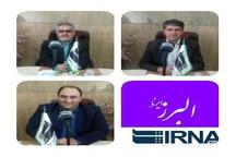 حضور حداکثری مردم در انتخابات و نقش آن در افزایش عزت و اقتدار ایران
