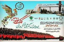 کنگره ملی کانگ فوتوآ21 در رفسنجان آغاز به کار کرد