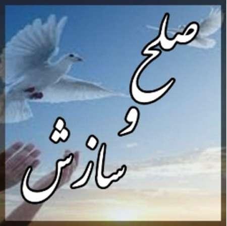 صلح و سازش 2 طایفه در شادگان
