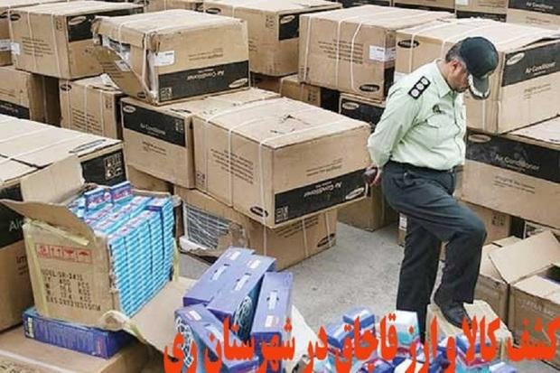 362 فقره پرونده قاچاق کالا و ارز در ری مختومه شد