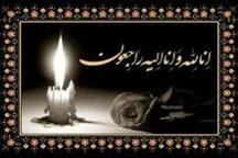پدر شهیدان اعتصامی فر دعوت حق را لبیک گفت