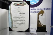 آبفای کردستان رتبه دوم اجرای برنامههای مدیریت مصرف انرژی کشور را کسب کرد