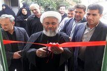 آموزشگاه قالیبافی در پلدختر افتتاح شد