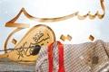 برگزاری 146 یادواره شهدا در مازندران همزمان با هفته بسیج