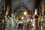 ایمن سازی بازار تاریخی اصفهان هنوز انجام نشده است