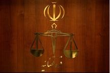 برنامه هیئتهای اعزامی قوه قضائیه به شهرستانهای استان مرکزی اعلام شد