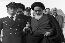 8500 برنامه ویژه ایام دهه فجر در کرمان برگزار می شود