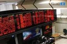 160 میلیارد ریال سهام در بورس اردبیل معامله شد