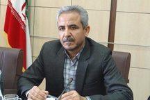 جم از شهرهای گران استان بوشهر است