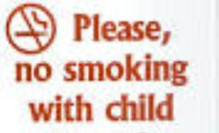 احتمال عقیم شدن پسران مادران سیگاری