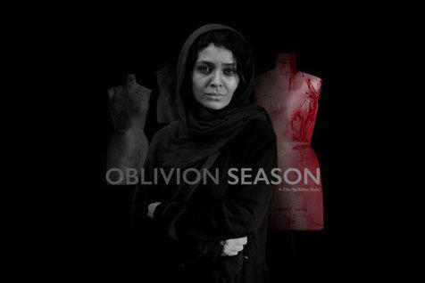 درخشش بازیگر زن ایرانی در یک جشنواره آمریکایی
