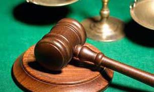 حکم جالب یک قاضی در استان فارس