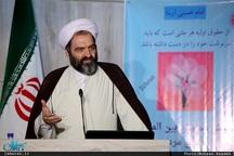 عده ای از زمان تدوین قانون اساسی بنای تعارض با اندیشه امام را گذاشتند/ برخی حق تعیین سرنوشت از سوی مردم را به رسمیت نمی شناسند